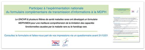 Participez à l'expérimentation nationale de formulaire complémentaire de transmission d'informations à le MDPH